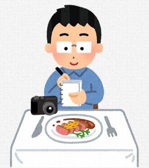 ビッグデータで解明! 食べログで美味しい店を探す方法