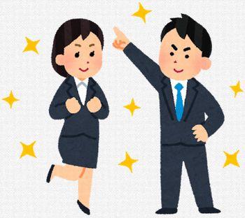 正月に日本人がつぶやく「今年の抱負」とは